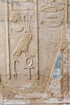 EGYPTE - Basse Nubie Temple d'Amada Bas-relief