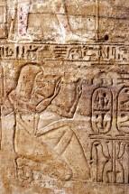 EGYPTE - Basse Nubie Oasis de Ouadi Es-Seboua Relief dans le temple de Ouadi Es-Seboua