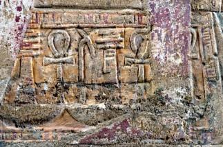 EGYPTE - Basse Nubie Oasis de Ouadi Es-Seboua Relief peint dans le temple de Ouadi Es-Seboua