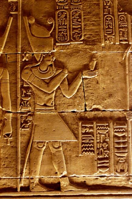 EGYPTE - Basse Nubie Temple de Kalabcha Bas-reliefs