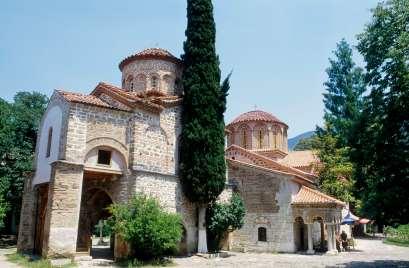 BULGARIE monastère de Bachkovo