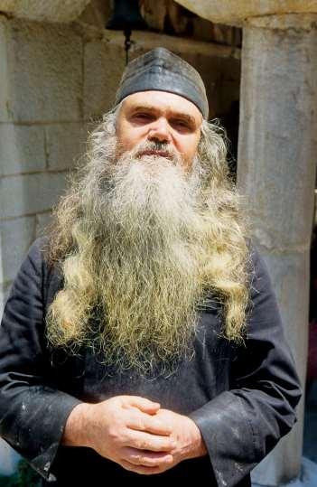 BULGARIE Pope du monastère de Bachkovo