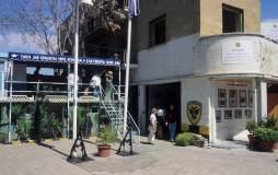 CHYPRE - Nicosie Ancien poste de contrôle