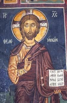CHYPRE - Troodos Fresque de l'église d'Asinou